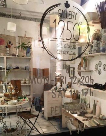Gallery1250